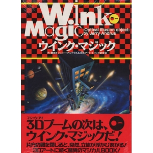 W. INKO MAGIC