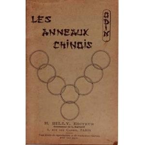 ANNEAUX CHINOIS (LES), ODIN