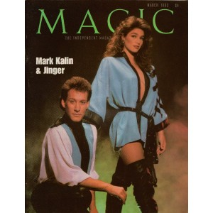 MAGIC MAGAZINE MARS 1995