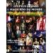 LES PLUS GRANDS  MAGICIENS DU MONDE, Gilles Arthur et Jean-Yves Loes