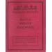 WATCH WINDER HANDBOOK (Algonquin McDuff)