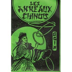 LES ANNEAUX CHINOIS (ODIN) + 8 Anneaux